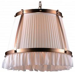Подвесной светильник DivinareБарные<br>Артикул - DV_1161_01_SP-1,Бренд - Divinare (Италия),Коллекция - Provance,Гарантия, месяцы - 24,Высота, мм - 520-1000,Диаметр, мм - 560,Тип лампы - компактная люминесцентная [КЛЛ] ИЛИнакаливания ИЛИсветодиодная [LED],Общее кол-во ламп - 1,Напряжение питания лампы, В - 220,Максимальная мощность лампы, Вт - 40,Лампы в комплекте - отсутствуют,Цвет плафонов и подвесок - слоновая кость,Тип поверхности плафонов - матовый,Материал плафонов и подвесок - текстиль,Цвет арматуры - латунь античная,Тип поверхности арматуры - матовый,Материал арматуры - металл,Возможность подлючения диммера - можно, если установить лампу накаливания,Тип цоколя лампы - E27,Класс электробезопасности - I,Степень пылевлагозащиты, IP - 20,Диапазон рабочих температур - комнатная температура,Дополнительные параметры - способ крепления светильника к потолку - на монтажной пластине, регулируется по высоте<br>