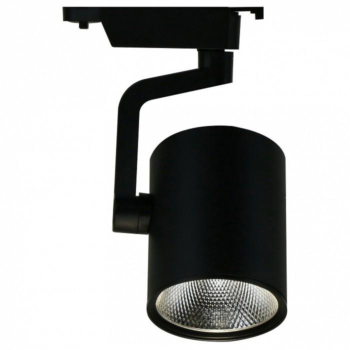 Светильник на штанге Arte LampШинные<br>Артикул - AR_A2320PL-1BK,Бренд - Arte Lamp (Италия),Коллекция - A2320,Гарантия, месяцы - 24,Длина, мм - 100,Ширина, мм - 70,Выступ, мм - 210,Размер упаковки, мм - 240x115x115,Тип лампы - светодиодная [LED],Общее кол-во ламп - 1,Напряжение питания лампы, В - 220,Максимальная мощность лампы, Вт - 20,Цвет лампы - белый,Лампы в комплекте - светодиодная [LED],Цвет плафонов и подвесок - черный,Тип поверхности плафонов - матовый,Материал плафонов и подвесок - металл,Цвет арматуры - черный,Тип поверхности арматуры - матовый,Материал арматуры - металл,Количество плафонов - 1,Цветовая температура, K - 4000 K,Световой поток, лм - 1600,Экономичнее лампы накаливания - в 6.2 раза,Светоотдача, лм/Вт - 80,Ресурс лампы - 25 тыс. час.,Класс электробезопасности - I,Степень пылевлагозащиты, IP - 20,Диапазон рабочих температур - комнатная температура<br>