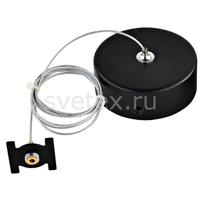 Подвес DonoluxШинные<br>Артикул - do_suspension_kit_dlm_black,Бренд - Donolux (Китай),Коллекция - DLM,Гарантия, месяцы - 24,Длина, мм - 1500,Диаметр, мм - 80,Цвет - черный,Материал - металл,Напряжение питания, В - 24,Напряжение на нагрузке, В - 220,Дополнительные параметры - подвесной комплект для магнитного шинопровода, диаметр основания 80 мм<br>