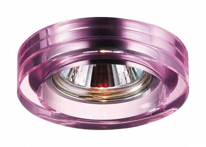 Фото Встраиваемый светильник Novotech Glass 369479