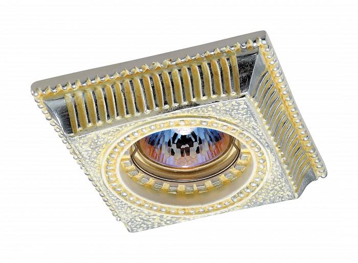 Фото Встраиваемый светильник Novotech Sandstone 369832