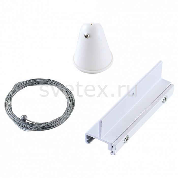 Подвес Donoluxкомплектующие для люстр<br>Артикул - do_dl0208102,Бренд - Donolux (Китай),Коллекция - DL02081,Гарантия, месяцы - 24,Длина, мм - 2000,Цвет - белый,Материал - металл,Напряжение питания, В - 220-250,Дополнительные параметры - подвесной комплект<br>