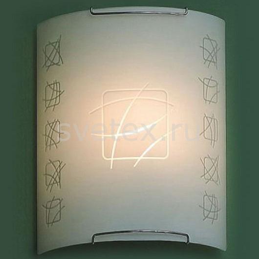 Фото Накладной светильник Citilux 921 CL921021