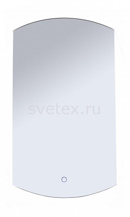 Зеркало настенное ST-LuceСветодиодный светильник<br>Артикул - SL030.121.01,Бренд - ST-Luce (Италия),Коллекция - Specchio,Гарантия, месяцы - 24,Ширина, мм - 500,Высота, мм - 700,Тип лампы - светодиодная [LED],Общее кол-во ламп - 2,Напряжение питания лампы, В - 220,Максимальная мощность лампы, Вт - 17.5,Цвет лампы - белый,Лампы в комплекте - светодиодная [LED],Цвет плафонов и подвесок - белый,Тип поверхности плафонов - матовый,Материал плафонов и подвесок - стекло,Цвет арматуры - серебро,Тип поверхности арматуры - матовый,Материал арматуры - металл,Количество плафонов - 2,Цветовая температура, K - 4000 K,Экономичнее лампы накаливания - в 10 раз,Класс электробезопасности - I,Общая мощность, Вт - 35,Степень пылевлагозащиты, IP - 20,Диапазон рабочих температур - комнатная температура,Дополнительные параметры - способ крепления светильника к стене - на монтажной пластине<br>