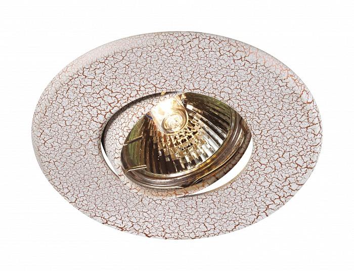 Фото Встраиваемый светильник Novotech Marble 369712