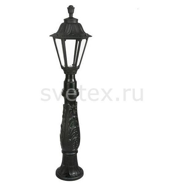 Наземный высокий светильник FumagalliСветильники<br>Артикул - FU_E26.162.000.AXE27,Бренд - Fumagalli (Италия),Коллекция - Rut,Гарантия, месяцы - 24,Высота, мм - 1100,Диаметр, мм - 260,Тип лампы - компактная люминесцентная [КЛЛ] ИЛИнакаливания ИЛИсветодиодная [LED],Общее кол-во ламп - 1,Напряжение питания лампы, В - 220,Максимальная мощность лампы, Вт - 60,Лампы в комплекте - отсутствуют,Цвет плафонов и подвесок - неокрашенный,Тип поверхности плафонов - прозрачный,Материал плафонов и подвесок - полимер,Цвет арматуры - черный,Тип поверхности арматуры - матовый,Материал арматуры - металл,Количество плафонов - 1,Тип цоколя лампы - E27,Класс электробезопасности - I,Степень пылевлагозащиты, IP - 55,Диапазон рабочих температур - от -40^C до +40^C<br>